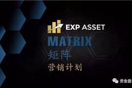 """【曝光】""""EXP ASSET""""亚斯特公司已不复存在,传销骗局只为拉你进坑"""