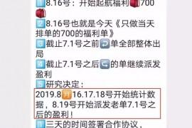 """【曝光】""""博鑫洗码""""变现重启,声称100万搞死别人,有关部门已介入调查"""