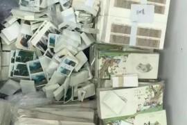 """【曝光】""""邮币卡""""诈骗案涉案1.4亿,涉案人员被判无期徒刑"""