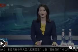 """【重磅】""""趣步""""骗局被电视台曝光,长沙市工商分局介入调查,庞氏骗局即将终结"""