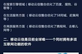 """【曝光】亚元国际最新开网消息:""""亚元文旅资产""""传销骗局想卷土重来"""