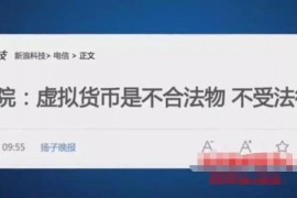 """【曝光】MDM媒介链""""伪区块链""""骗局,收割智商和财产的利器"""