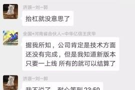 【曝光】IU商城连续失信,拖延战术用到极致,至今无法提现