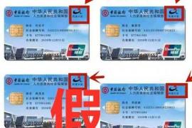 """【曝光】""""民族大业""""骗局已经升级 有上百万人已经上当"""
