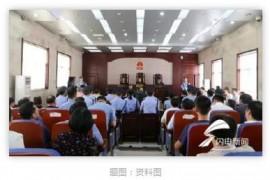 """【重磅】""""悦花越有""""传销案终审驳回上诉,头目刘玉龙仅7年刑期"""