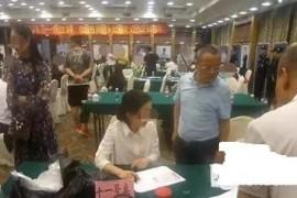 """【曝光】泸州警方破获""""四喜微通""""传销大案 10名骨干人员已被刑拘"""