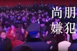 """【重磅】 搞""""民族资产解冻""""诈骗犯罪?""""尚朋高科""""诈骗团伙嫌犯被抓"""