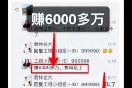 """【曝光】""""币团交易所""""的妖币MIP四个月涨了三千多倍 深扒币团交易所及黑心项目方"""