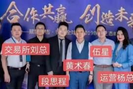 【曝光】投资者自杀式维权!曝光BCV币威崩盘圈钱数亿跑路