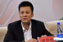 【重磅】权健传销案一审开庭,束昱辉等被告当庭认罪!仍有123家企业