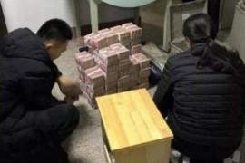 """【重磅】""""罗斯柴尔德物联网""""涉案超2亿元,点钞机都烧坏了!这个特大网络传销案终审宣判了"""