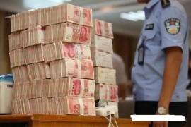 """【重磅】特大传销案""""IAC""""48名主犯被正式提起公诉,114万人被骗,涉案455亿"""