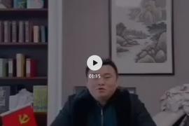 """【曝光】""""酒德利""""崩盘,操盘手罗中旭的承诺一文不值"""