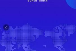 【曝光】Superminer超级矿工最新消息:利用公告谎称年底节假日维护升级关网跑路