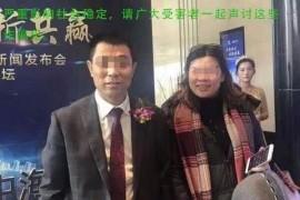 """【最新消息】""""中金银海""""诈骗案北京大兴已受案,受害者速速报案,几个诈骗犯信息曝光!"""