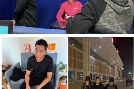 【曝光】最新币圈跑路云集,投资者血本无归!