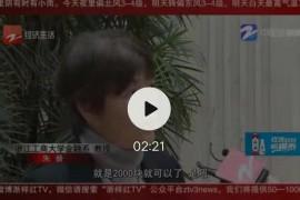 """【重磅】电视台曝光""""Ubank钱包""""骗局!"""