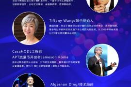 【曝光】A网APT后又出GTG空气币,贝尔链CEO消失数月又为新项目站台!