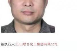 """【曝光】""""清新易购""""打着新零售幌子的骗局,""""57商城""""禁止提现,上市是拖延时间的骗局!"""