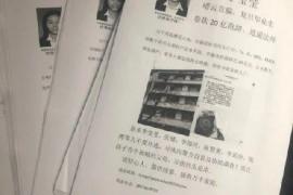 【黑幕】FCoin张健爆早期大户内幕,杜均宝二爷被啪啪打脸!
