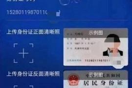 【传销头目】海底世界(区块鱼)骗局崩盘跑路,操盘手股东资料曝光!