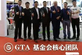 【曝光】Yottachain无路可套,王东临又出GTA基因链!