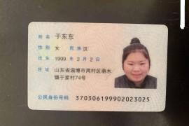 """【曝光】""""淄博水妍""""跑路,99年操盘手圈钱一个亿,保本合同废纸一张,只为圈你钱!"""
