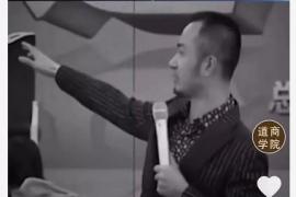"""【曝光】""""传销教父""""俞凌雄在抖音打广告准备""""东山再起""""!"""