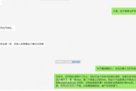 """【曝光】""""微云币WIN""""云矿机骗局,都是烂大街骗局了!"""