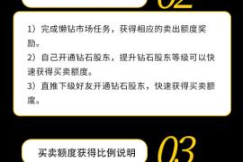 """【曝光】""""懒懒口袋""""迅雷旗下?是不是""""资金盘""""?认真你就输了!"""