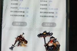 """【曝光】""""西游外传""""大部分玩家直接被冻结资产,黑心操盘手准备二次收割韭菜!"""