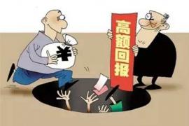 【曝光】网友投稿:汇达金融套路骗局,希望得到广大网友的重视!