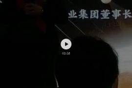"""【曝光】""""短期期权""""打着期权旗号的资金盘而已,丁永谭是骗子!"""