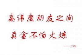 """【重磅】""""王峰""""昨天立牌坊,今天当""""婊子"""",李笑来直接怼!"""