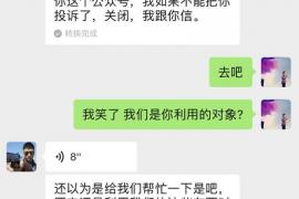 【曝光】阿波罗ASPMEX OOEX GX VBIT 等多家交易所开合约盈利不给出金,并且明抢!