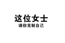 """【最新消息】""""指间赚""""管理反水,亏损会员欲集结郑州维权,近期咨询问题汇总!"""