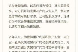 """【曝光】最大跑分平台""""巅峰""""""""天天向上""""跑路宣布永久关闭!"""