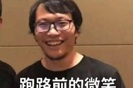 """【曝光】""""FCoin交易所""""多地再次立案 ,交易所重启无望!"""
