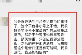 【曝光】山寨交易所AboutCoin拒绝用户提币申请,理由竟然是自己被黑客攻击了!