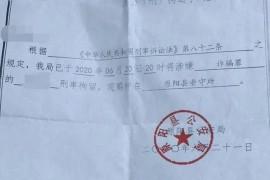 【重磅】南京多名在校学生被河南警方跨省刑拘,背后有黑色产业链!