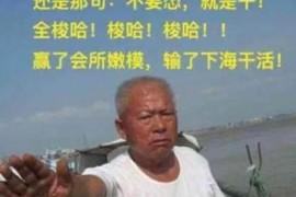 """【曝光】""""HKEX交易所""""每天交易额自刷造假,交易额都快超越火币网了!"""