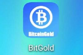 【曝光】手机挖BTG比特黄金?老的掉牙的骗局。