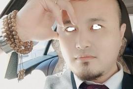 """【曝光】""""圣誉商圈""""资金盘骗局圈钱数千万,二次重启改名为""""迹遇商城""""彩票骗局,小心上当受骗!"""