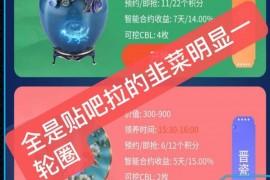"""【曝光】""""Q版火影""""""""丝绸之路""""""""战国风云""""""""聚宝阁""""""""小猪""""抢单互助资金盘严重预警,速度撤离!"""