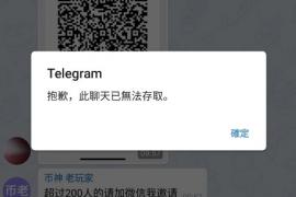 【曝光】EOS的DeFi项目emd翡翠12小时就卷款上千万跑路了!