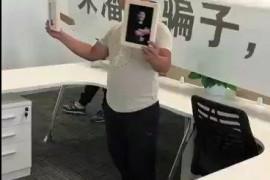 【曝光】诈骗犯朱潘又操刀疯狂收割,刀下亡魂又多了一批!