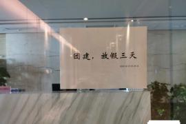 """【曝光】张鹏""""亚交所a.top""""又崩了,钱多的让张鹏迷失了自我!"""
