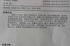 """【曝光】""""汇聚融""""王瑞月圈钱数十亿,多次开盘收割,现已停止发米,受害者交不起医药费!"""