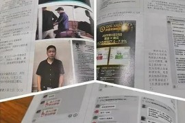 """【曝光】""""GCG钜富外汇""""更换马甲""""GIB数字银行""""发行GUSDT代币再次收割韭菜!"""