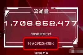 """【曝光】""""九环智能合约""""圈钱上百亿跑路,上万人血本无归!"""